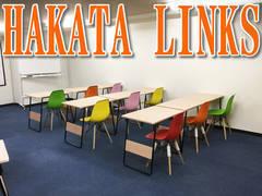 ★当日~直前3日間の予約限定!(直前格安プラン)★オシャレ!広い!(フリースペース)HAKATA LINKS