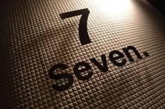 貸セミナールーム Seven./恵比寿駅から徒歩4分・会議、セミナー、パーティー、展示会利用などに!