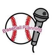 株式会社Baseball Planning レンタルスペース(30分)