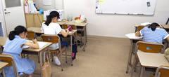 学習塾の教室です。各種教室、セミナーなどに最適!