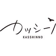 カッシーノ(湘南茅ヶ崎)海辺のレンタルスペース