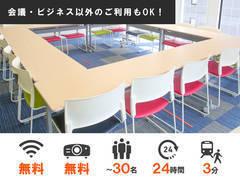 【天神駅徒歩3分】定員30名!プロジェクター含む備品・高速Wi-Fiが無料!別館501会議室