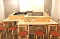 【新宿代々木からすぐ!】✨イベントスペース goen ✨ 無垢な空間をあなた色に染めっちゃって!! カウンターテーブル/Wi-Fi/プロジェクター/会議/ワークショップ/展示会