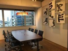 【表参道1分】8名様 小会議室 ~表参道ビジネスフォーラム~