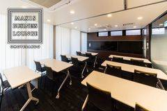 【MAXIS BUSINESS LOUNGE貸会議室】2018年11月グランドオープン!!只今キャンペーン中20%OFF!!東京メトロ「表参道駅」(A4出口)徒歩3分 駅から近いハイクオリティな貸会議室・レンタルスペース(ルームA+B)