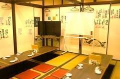 【新宿】1名~12名様向け/打ち合わせ・会議・研修・懇親会に/無料WiFi完備 『新宿 樽一本店』