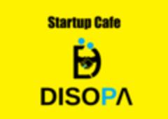 【調布駅から徒歩1分、1階】 BGMの流れるカフェ風ワークプレイス(ディソパ) 一人用テーブル、フリードリンク、WiFi・電源完備! のコピー