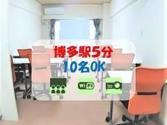 ☆Costa博多1☆博多駅4分!プロジェクター、Wifi等無料。コンビニ目の前