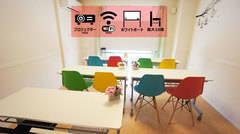 〈俺の会議室〉千葉栄町◆オープン特価!千葉駅東口から徒歩5分!明るい雰囲気の会議室!最大12名 ブロジェクター完備!