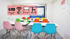 <俺の会議室|新千葉>◆当日予約もOKでテレワークにも最適♪JR千葉駅西改札から徒歩3分!最大14名の会議室!無料WiFi/ホワイトボード完備!