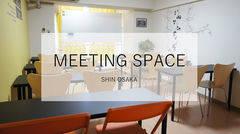 エクレア会議室|窓・換気扇ありで空気循環OK!新大阪駅徒歩6分♪14名利用可能!テレワークにも最適です。