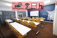 <アイリス会議室>24名収容!名古屋駅徒歩5分♪wifi/ホワイトボード/プロジェクター無料