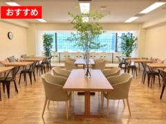 有楽町駅徒歩1分・60名収容 イベントスペース【キャンペーン実施中】
