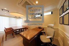 【MAXIS BUSINESS LOUNGE貸会議室】2018年11月グランドオープン!!只今キャンペーン中10%OFF!!東京メトロ「表参道駅」(A4出口)徒歩3分 駅から近いハイクオリティな貸会議室・レンタルスペース(VIP ROOM)