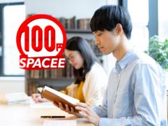 100円スペイシー東京駅八重洲口2号店 電源完備のコワーキングスペース