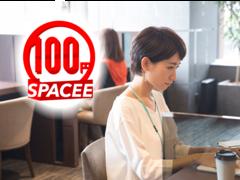 100円スペイシー高田馬場2号店 電源完備のコワーキングスペース