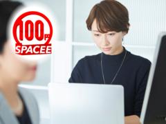 100円スペイシー新橋銀座口15号店 電源完備のコワーキングスペース
