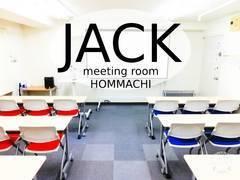 本町駅~1分 ★ ビジネス応援しまっせ(^^♪【スクリーン大投影・マイク・講演台・Wi-Fi/設備無料♪】●EV有り【 meeting room《♠JACK》】