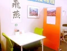 【日本橋駅、三越前駅、茅場町駅、東京駅】から利用できる貸し会議スペース(〜2名)スペース②