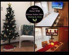 【渋谷駅 3分!】パーティーもミーティングもOK!WIFI・大型モニター(50型YouTube視聴OK!)設置の完全個室「スペース/Hana*渋谷」