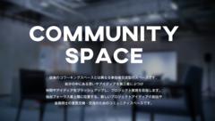 TAGE-community