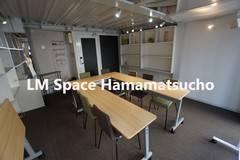 LMスペース浜松町 ★浜松町駅・大門駅徒歩3分★カフェのような上質空間/WiFi/プロジェクター/ホワイトボード無料