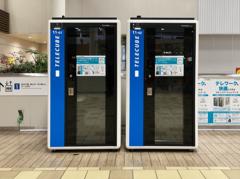 西武所沢駅 11-01