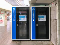 小田急町田駅 13-01
