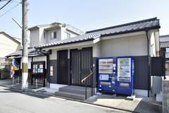 京都駅徒歩圏内の一戸建てフリースペース