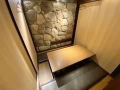 【〜4名半個室お座敷  JR新宿西口徒歩3分】低価格で大人数でご利用いただけます。 電源、飲食持ち込み可