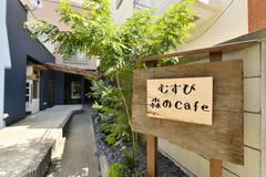 新栄駅徒歩3分!オシャレなcafeで「ママ会・女子会・こどもの誕生日会・女性向けセミナー等のイベント」を楽しみませんか?【Aスペース】