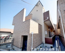 【コロナウイルス感染症の緊急事態宣言に対応するため4月15日~5月末まで営業休止とさせていただきます】横浜市山手の貸会議室。キッチントイレ付き!