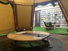 本に囲まれた屋内公園。芝生とテントで気分を変えて!多目的スペース&私設図書館「BOOK PARK ちばぎんざ(旧ちばぎんざ図書館)」【2021/4更新】
