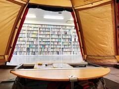 本に囲まれた屋内テント。気分を変えたいリモートワークに最適!多目的スペース&私設図書館「ちばぎんざ図書館」【2020/4リニューアル】