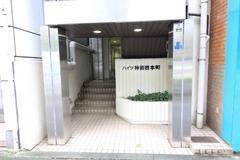 貸し会議室 Heights Kanda-Iwamotocho 秋葉原駅徒歩圏の貸会議室 自習やテレワークにも最適、面接や打ち合わせも可能です。