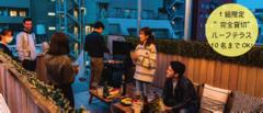 【期間限定スペース】浅草駅徒歩6分!完全貸切屋上BBQスペース(完全持ち込み式)