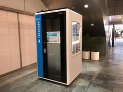 東京ビル 37-01