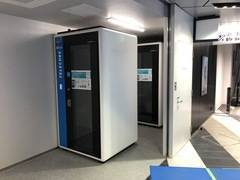 【テレキューブ】羽田イノベーションシティ プライベートな空間で集中できる1人用の個室型ワークスペース(41-02)