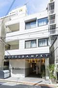 【落ち着いた完全個室】新宿西口_徒歩6分 おしゃれな内装 BAMPKY 会議室