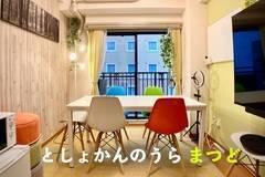 松戸駅前に新オープン(^^♪光WiFi無料❣65インチTV設置♪動画鑑賞・テレワーク・ウェブ会議・面談・女子会などパーティーにも!