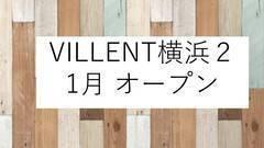 《VILLENT横浜2》横浜西口相鉄ジョイナス徒歩4分/1月オープン/最大12名/リングライト/無料Wifi
