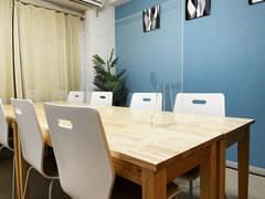 【町田駅3分】完全個室・高速インターネットWi-Fiあり・アクリル板設置!清潔な空間で会議・セミナーに最適 女性のみでも安心してご利用いただけます!