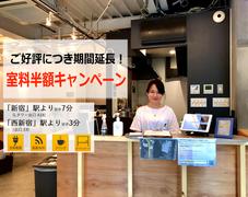 【利用後除菌徹底】Caféの2階会議室(会議室1)受付け常駐で便利な30分単位、ホワイトボード Wifi 各種ケーブル プロジェクター有り