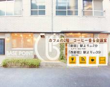 【スタッフ・利用毎除菌徹底】Caféの2階会議室(ブースA)有人受付、30分単位、Wifi、PCモニタ