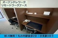 【1名様用】伏見エリア、日本銀行目の前!オープンテレワークブース