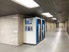 【テレキューブ】東京流通センター プライベートな空間で集中できる1人用の個室型ワークスペース(56-02)