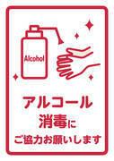 【新宿御苑前駅】徒歩6分!リモートワークに!会議に!Wi-Fi完備!
