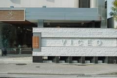 3面ガラス張り!京都・岡崎の街を一望できる会場です!15名様~最大70名様まで!