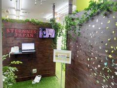 吹上のレンタルスペース、貸会議室 - スターネスジャパン会議室