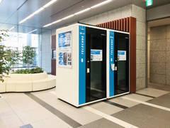 【テレキューブ】太陽生命品川ビル 2F   プライベートな空間で集中できる1人用の個室型ワークスペース (86-01 )